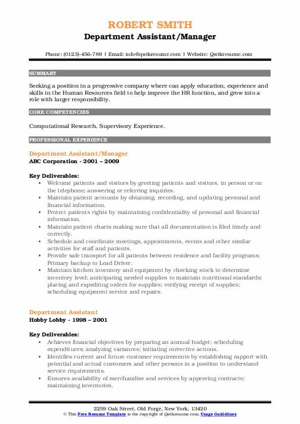 Department Assistant/Manager Resume Example