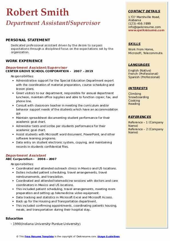 Department Assistant/Supervisor Resume Model