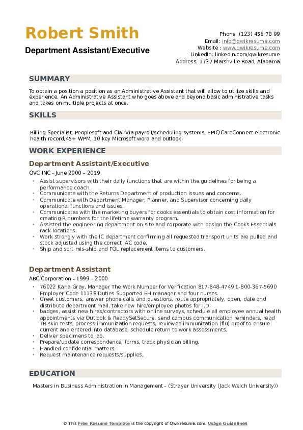 Department Assistant/Executive Resume Example