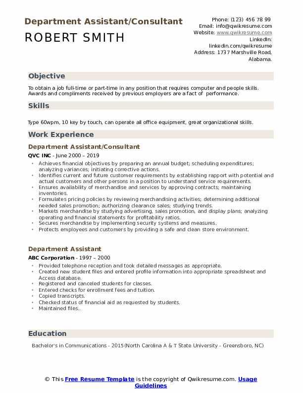 Department Assistant/Consultant Resume Template