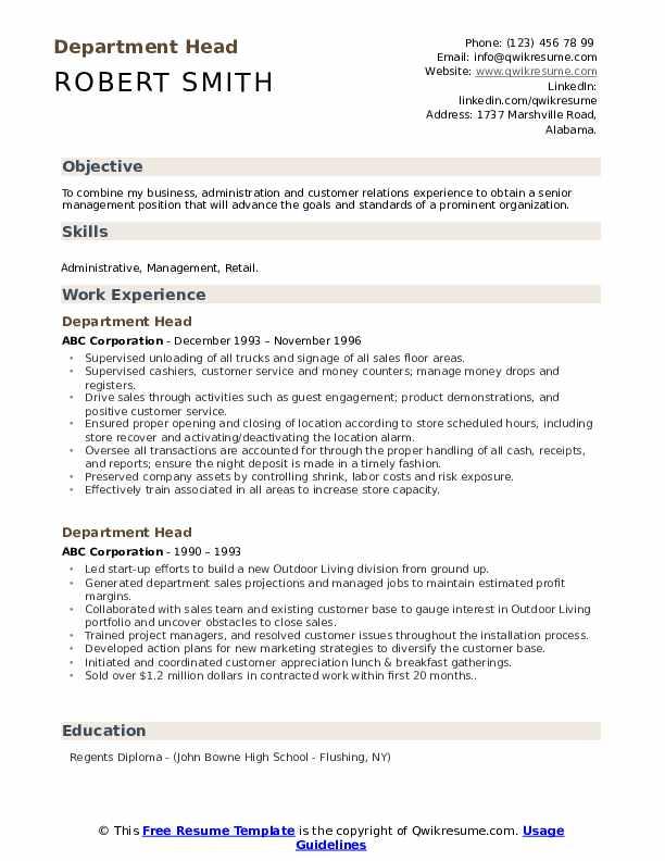Department Head Resume Sample