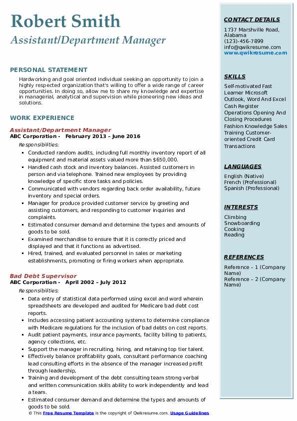 Assistant/Department Manager Resume Sample