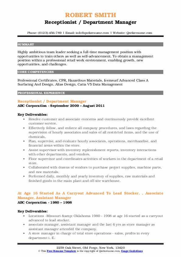 Receptionist / Department Manager Resume Example