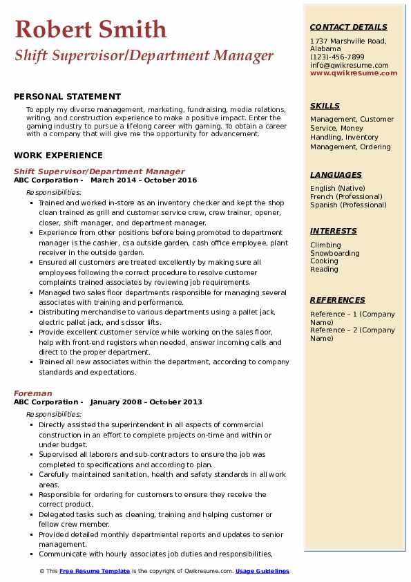 Shift Supervisor/Department Manager Resume Example