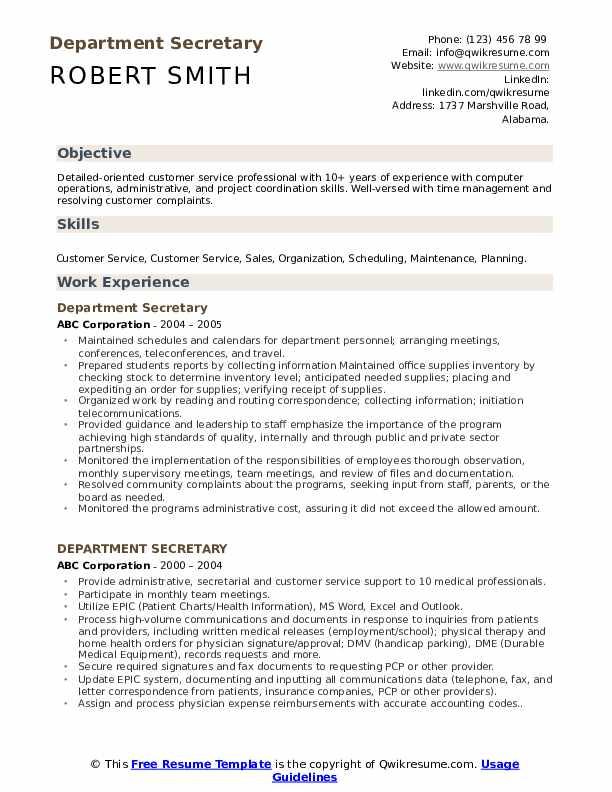 Department Secretary Resume Template