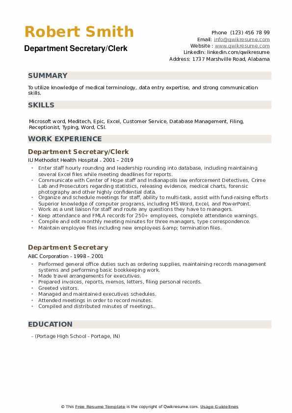 Department Secretary/Clerk Resume Example