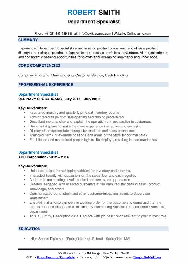 Department Specialist Resume example