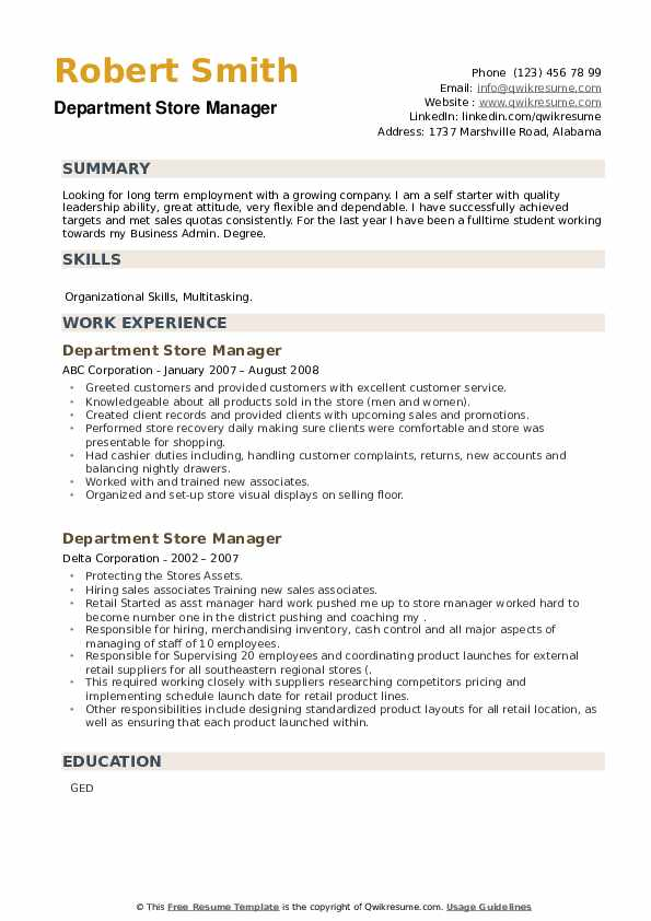 Department Store Manager Resume example