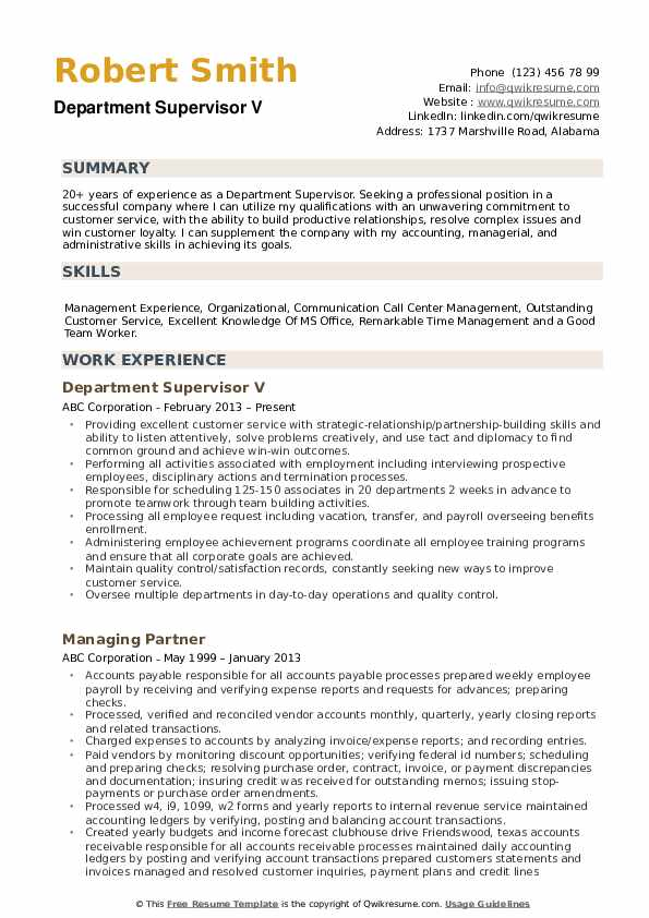 Department Supervisor Resume example