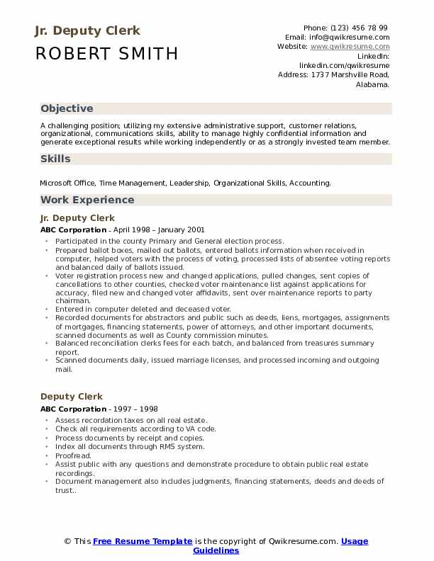 deputy clerk resume samples