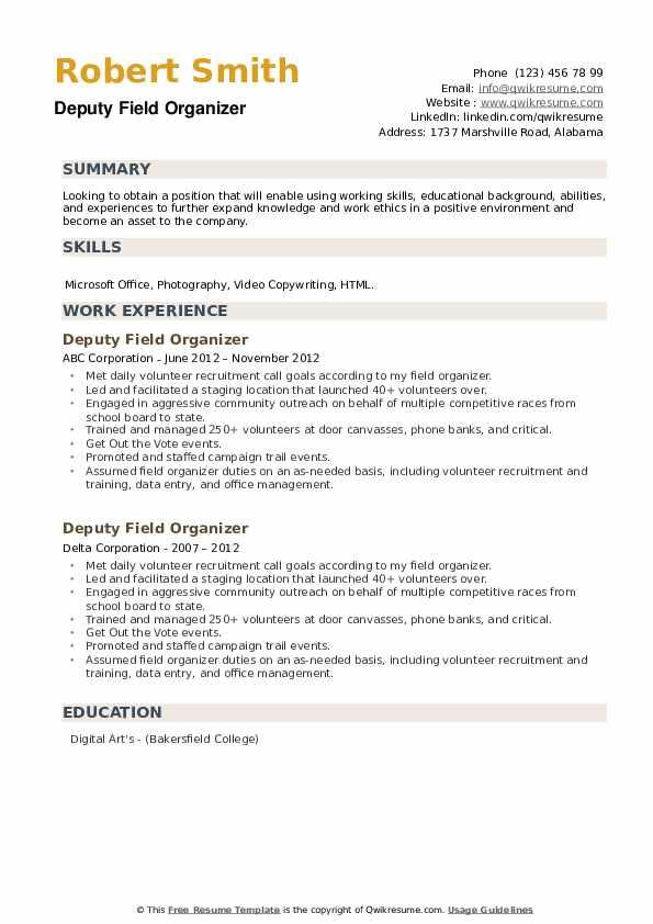 Deputy Field Organizer Resume example