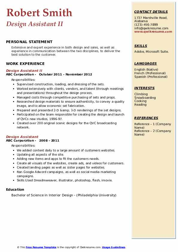 Design Assistant II Resume Template