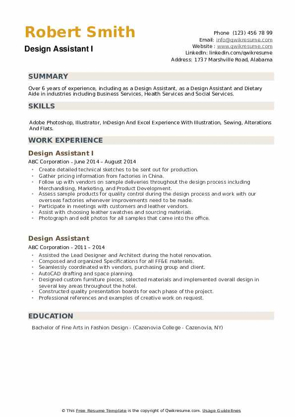 Design Assistant I Resume Sample
