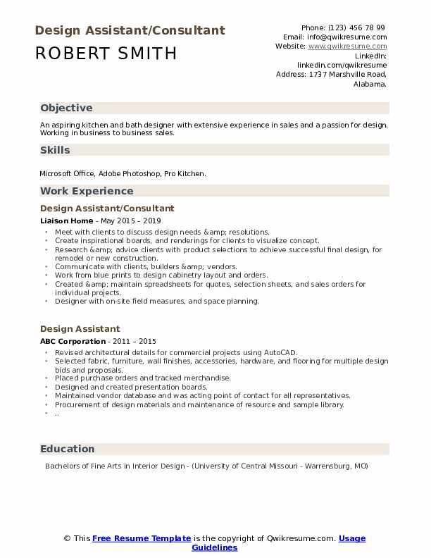 Design Assistant/Consultant Resume Sample
