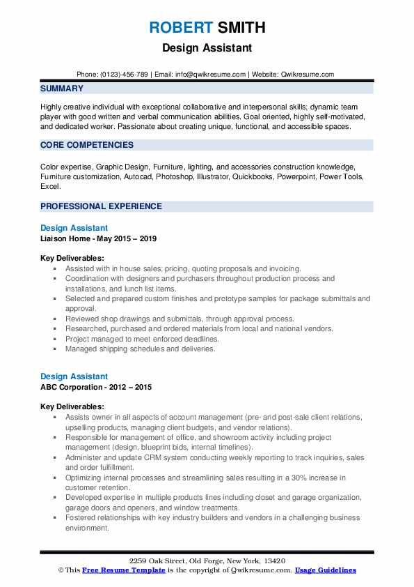 Design Assistant Resume example