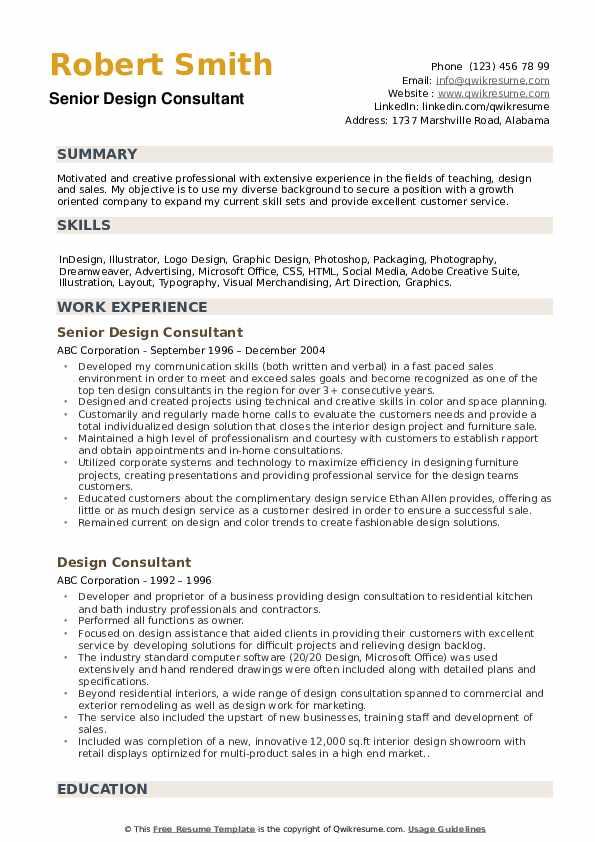Senior Design Consultant Resume Model