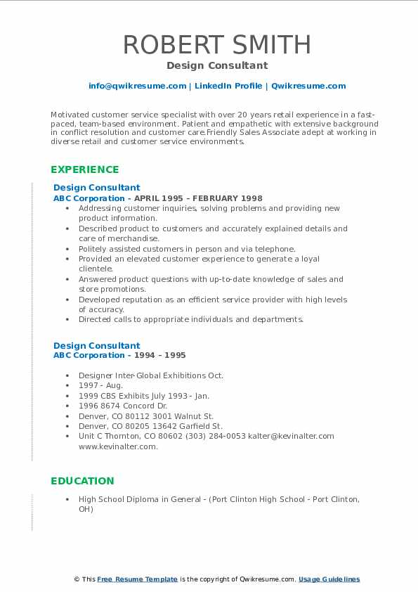 Design Consultant Resume example