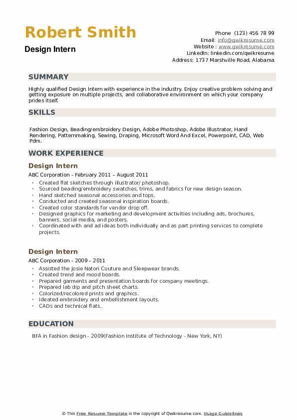 Design Intern Resume example