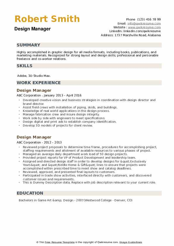 Design Manager Resume example
