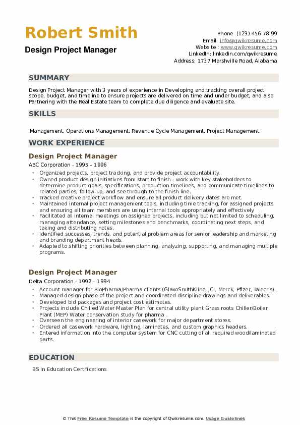 Design Project Manager Resume example