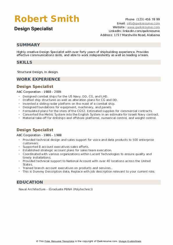 Design Specialist Resume example