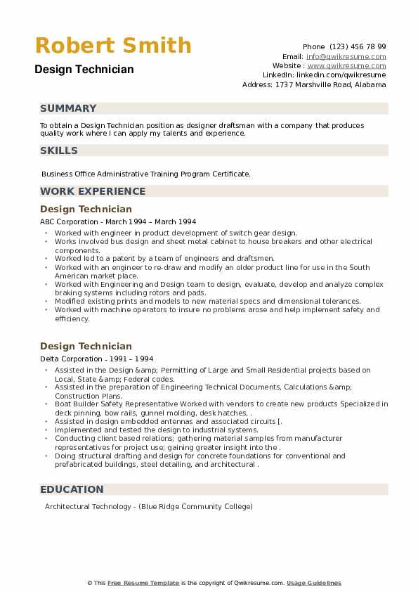 Design Technician Resume example