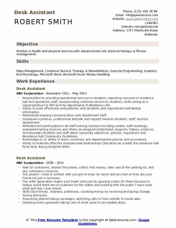 Desk Assistant Resume Sample