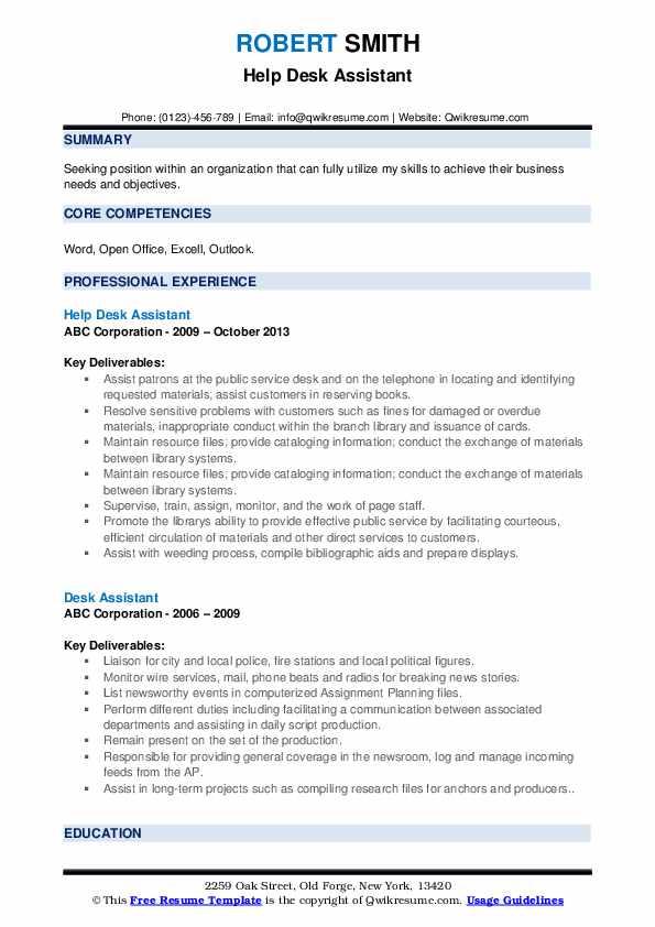 Help Desk Assistant Resume Model