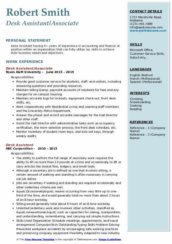 Desk Assistant/Associate Resume Template