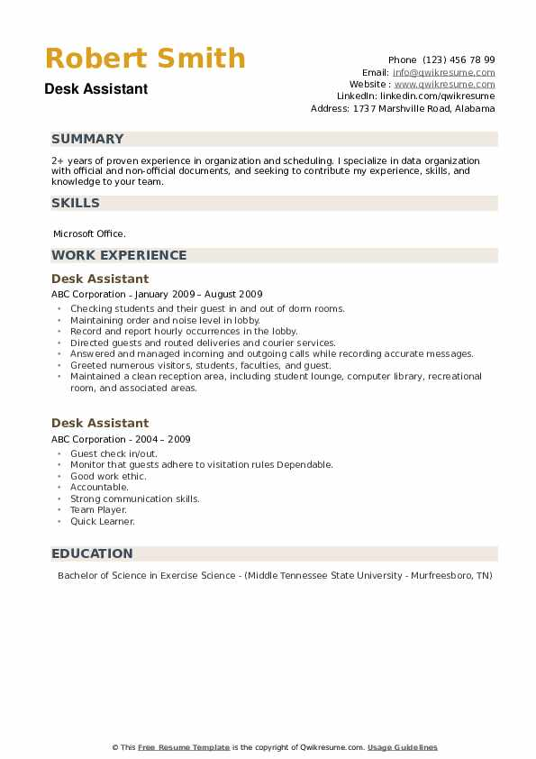 Desk Assistant Resume example