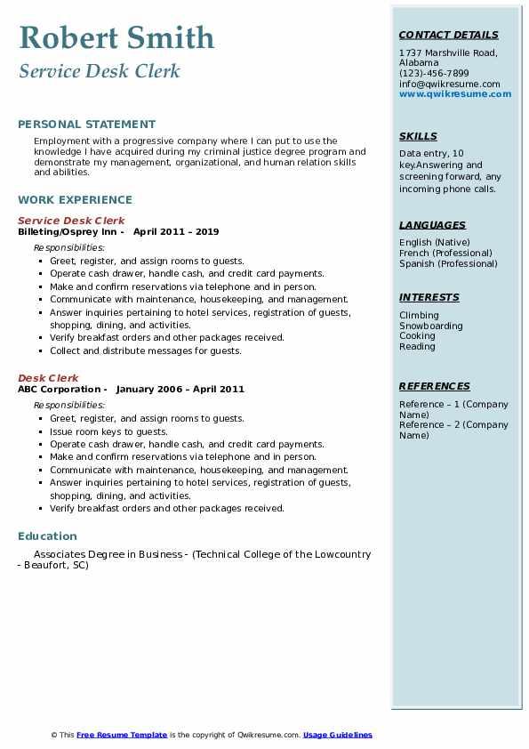 Service Desk Clerk Resume Example