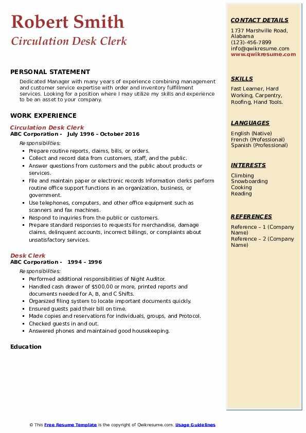 Circulation Desk Clerk Resume Sample