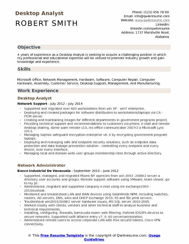 Desktop Analyst Resume Sample