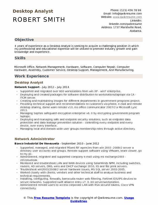 Desktop Analyst Resume Template