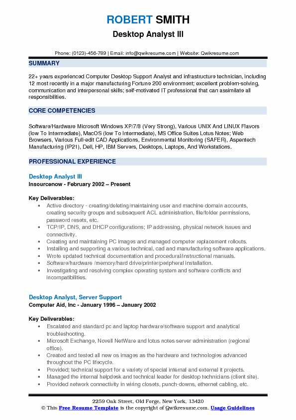 Desktop Analyst III Resume Model