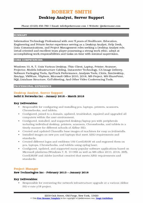 Desktop Analyst, Server Support Resume Template