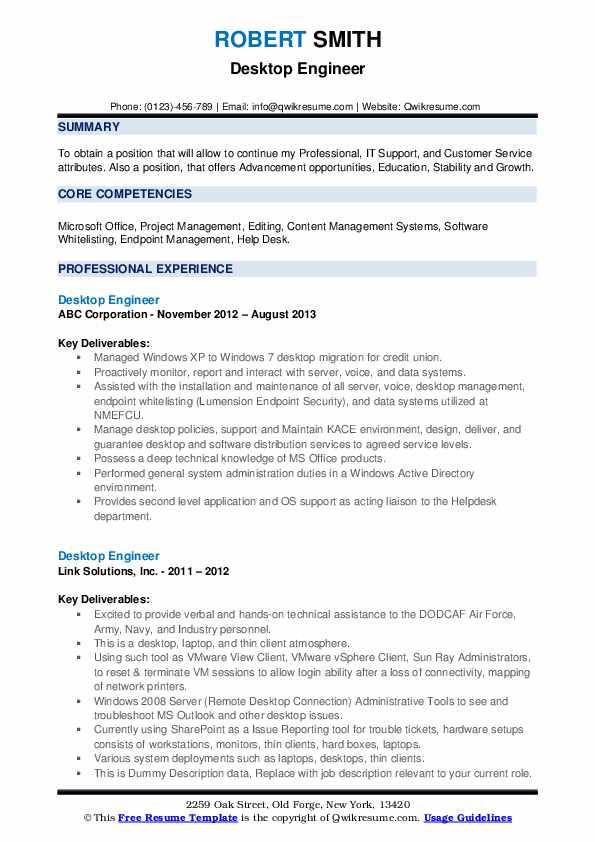 Desktop Engineer Resume example