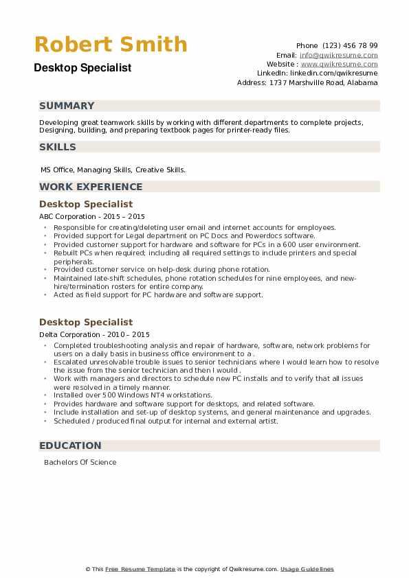 Desktop Specialist Resume example