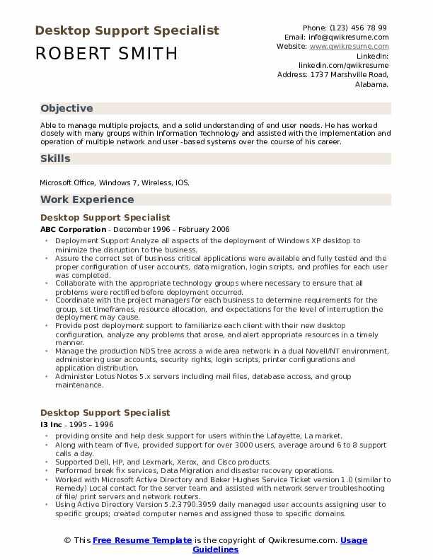 Desktop Support Specialist Resume Example