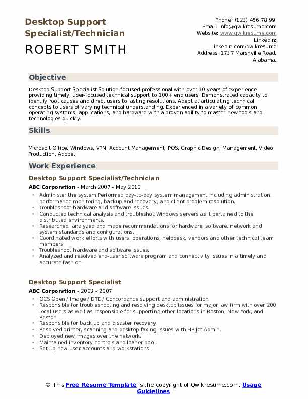Desktop Support Specialist/Technician Resume Model