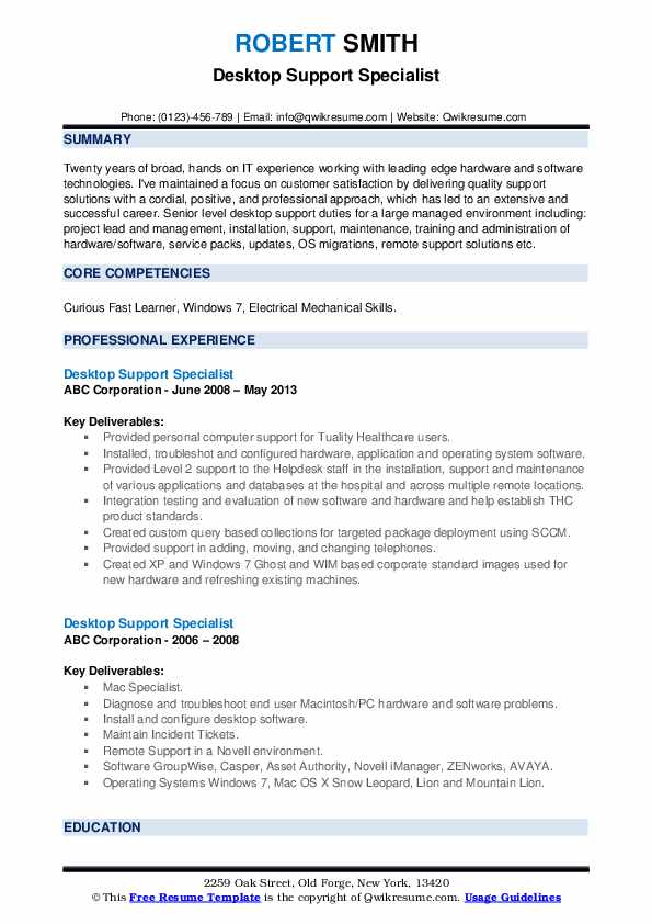 Desktop Support Specialist Resume example