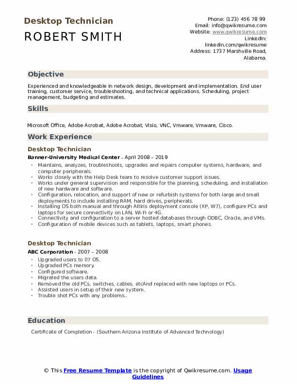Desktop Technician Resume Example