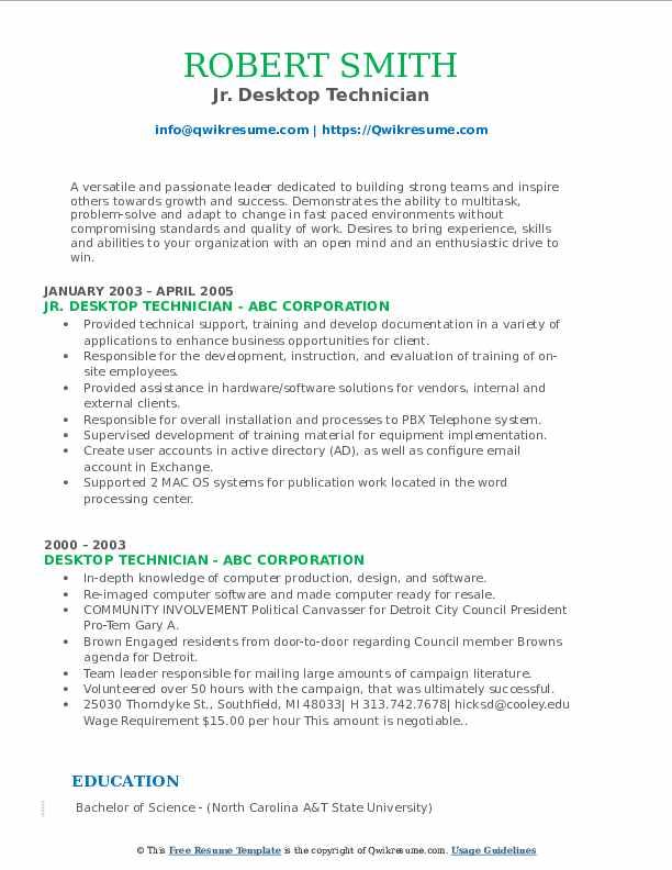 Jr. Desktop Technician Resume Format