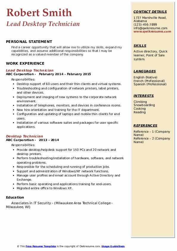 Lead Desktop Technician  Resume Format