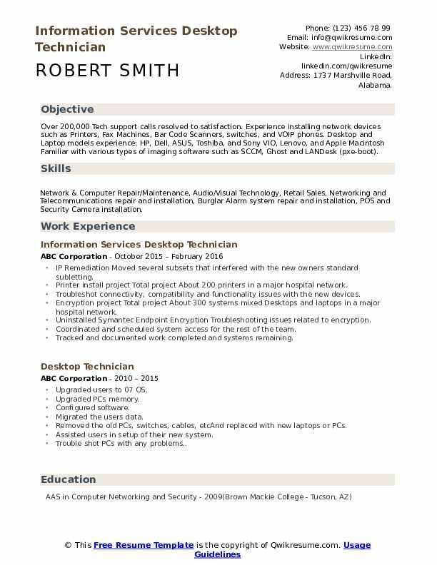 Information Services Desktop Technician Resume Model