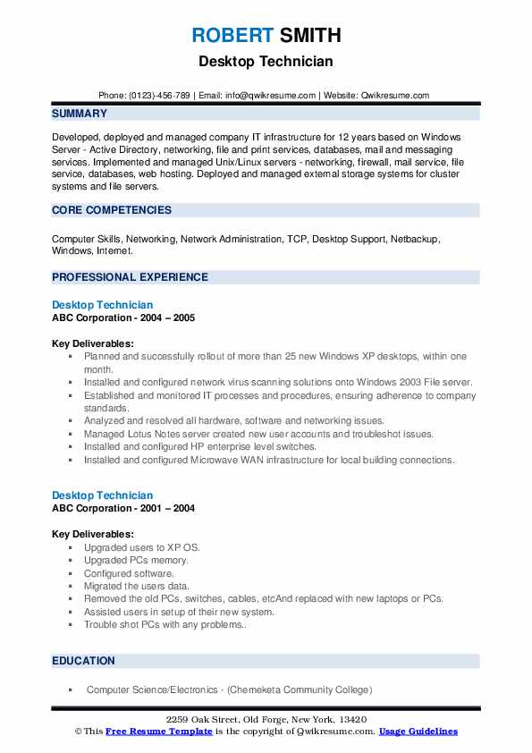 Desktop Technician Resume example