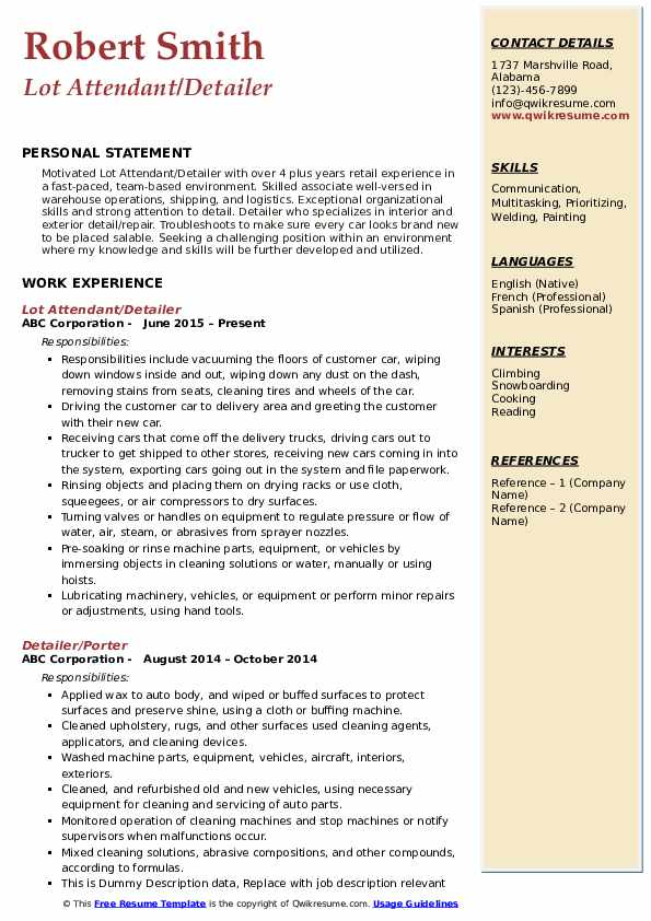 Lot Attendant/Detailer Resume Format