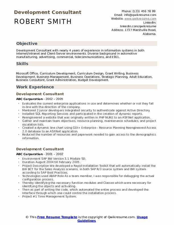 professional development consultant resume