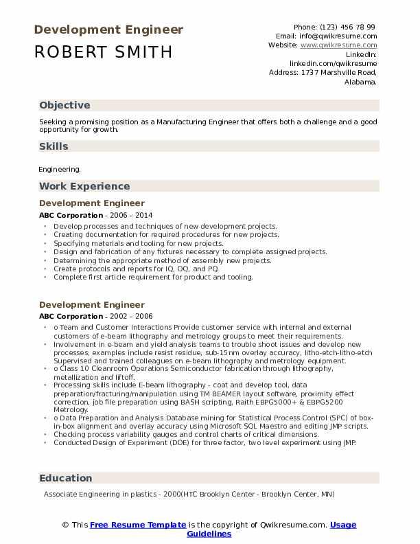 Development Engineer Resume example