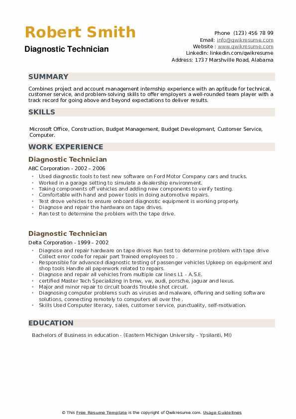 Diagnostic Technician Resume example